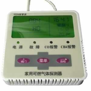高精度燃气报警器MSN-223