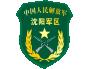 沈阳军区卫生技术开发培训中心