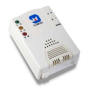 可燃气体报警器FS0801C