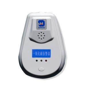 FS0801CO家用一氧化碳报警器